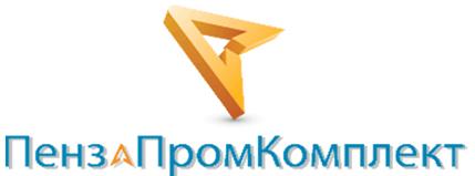 ООО ПензаПромКомплект