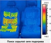 Тепловизионное обследование дома,  коттеджа,  квартиры - foto 9
